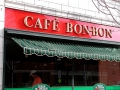 acrylic letters for cafe-bon-bon of Lewiston, Maine